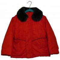 Куртка U-Two