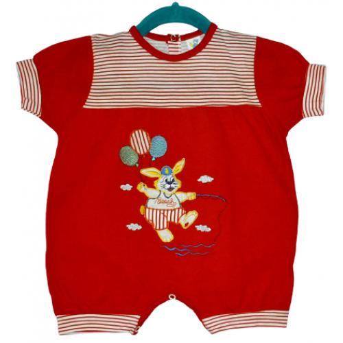 Песочник Caslos baby