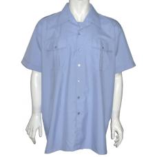Рубашка Elanco