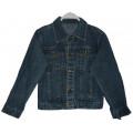 Куртка Jeans spirit